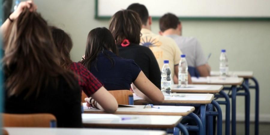 Μείωση μαθημάτων από το Υπουργείο Παιδείας