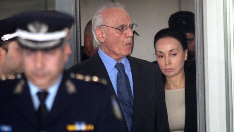Δεσμεύτηκε η περιουσία του πρώην Υπουργού και της συζύγου του