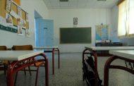 H κακοκαιρία κράτησε κλειστά τα σχολεία σήμερα σε περιοχές του Ν. Λάρισας