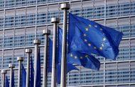 Αξιολόγηση: Aν κλείσουν ενέργεια-πλειστηριασμοί θα υπάρξει συμφωνία στις 4/12