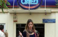 ΟΑΕΔ: 15.000 προσλήψεις ανέργων ηλικίας 30 - 49 ετών