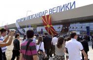 Συζητήσεις για αλλαγή ονομασιών στα Σκόπια
