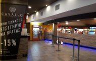 Victoria Cinemas: Οι προβολές της εβδομάδας