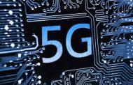 Τα Τρίκαλα θα γίνουν η πρώτη πόλη στην Ελλάδα με 5G ταχύτητες στο διαδίκτυο