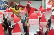 Χριστουγεννιάτικες εκδηλώσεις για παιδιά στη Δημόσια Κεντρική Βιβλιοθήκη