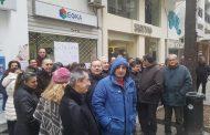 Κατάληψη των κεντρικών γραφείων ΕΦΚΑ στη Λάρισα
