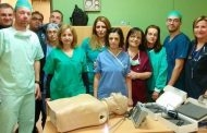 Υπερσύγχρονος εξοπλισμός στο νοσοκομείο Τρικάλων