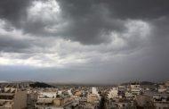 Απότομη αλλαγή του καιρού με νέα ψυχρή εισβολή και βροχές