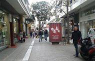 Εκπτώσεις χωρίς κόσμο στη Λάρισα