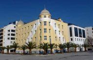 Παρουσιάζεται στη Λάρισα ερευνητικό πρόγραμμα του Πανεπιστημίου Θεσσαλίας