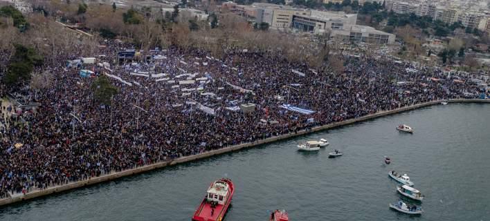 Αθήνα: Το νέο συλλαλητήριο στις 4 Φεβρουαρίου