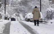Από Δευτέρα η χώρα μπαίνει στο «ψυγείο» – Μεγάλη πτώση της θερμοκρασίας