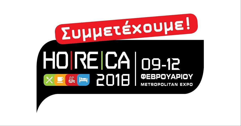 HO I RE I CA - Metropolitan Expo 2018