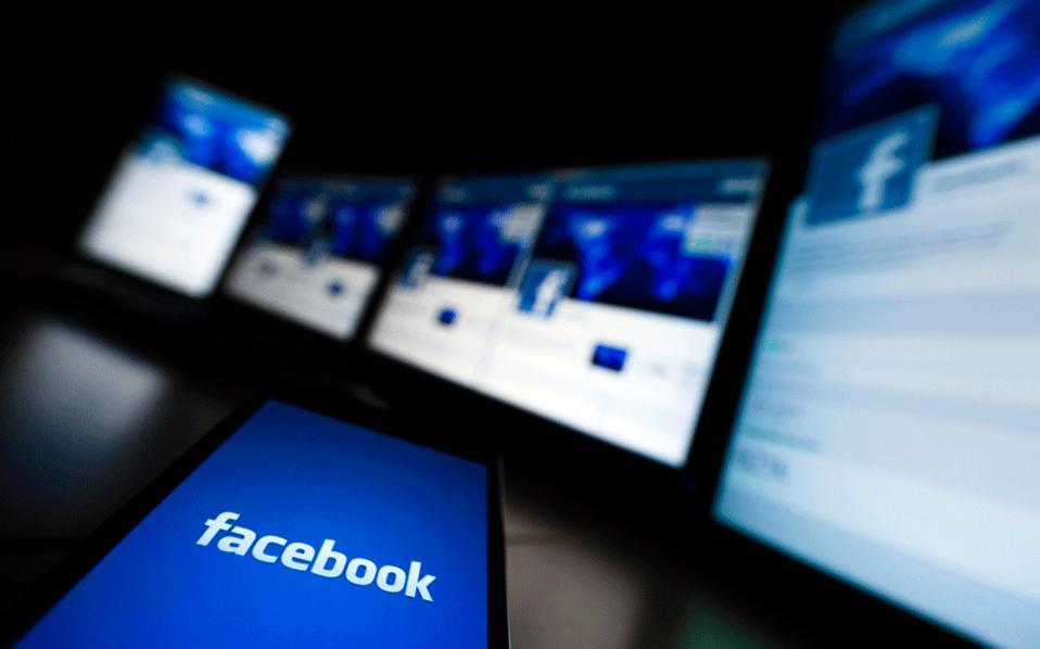 Facebook: Πενήντα εκατομμύρια ώρες τη μέρα λιγότερες