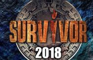 Survivor 2: Αυτοί είναι οι δύο νέοι παίκτες των Διασήμων