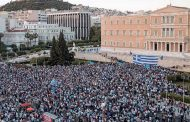Κύμα κόσμου στο συλλαλητήριο της Αθήνας!