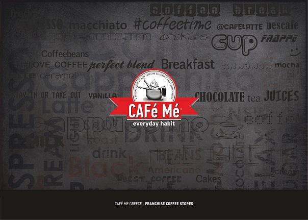 Η αλυσίδα CAFe Me για 1η φορά στη Διεθνή Έκθεση ΚΕΜ Franchise