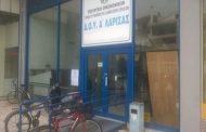 Μεταφέρονται υπηρεσίες στην Α' ΔΟΥ Λάρισας