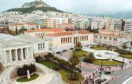 Το Πανεπιστήμιο Αθηνών στις διεθνείς λίστες αξιολόγησης
