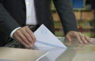 Νέα Τοπική Αυτοδιοίκηση τον Οκτώβριο του 2019 - Ξεχωριστά οι Ευρωεκλογές