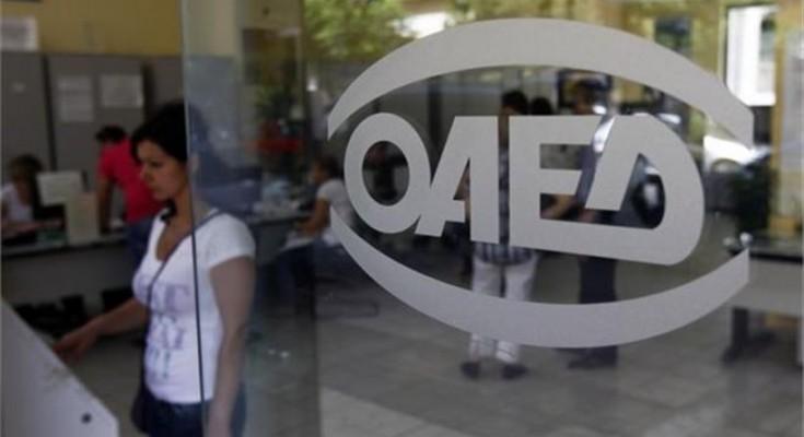 ΟΑΕΔ: Έκδοση προκήρυξης για πρόσληψη 5.066 υπαλλήλων