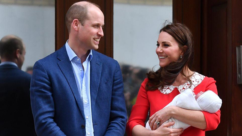 Ανακοινώθηκε το όνομα του τρίτου παιδιού του Ουίλιαμ και της Κέιτ!