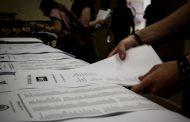 Άνοιξαν οι κάλπες: Για πρώτη φορά οι σπουδαστές ΤΕΙ ψηφίζουν