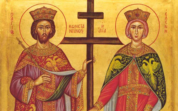 Χρόνια πολλά και καλά στον Κωνσταντίνο και την Ελένη!