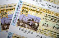 Λαρισαίος κέρδισε 100.000 ευρώ στο Λαϊκό Λαχείο!
