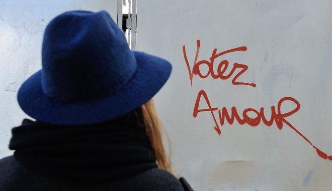 Ποινή 750 ευρώ στη Γαλλία σε όποιον κάνει