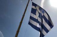 Ύψωσαν στην Αλεξανδρούπολη τη μεγαλύτερη ελληνική σημαία (600 τ.μ.) !