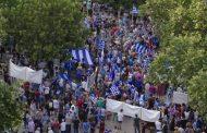 Tο συλλαλητήριο για τη Μακεδονία - Λαοθάλασσα στην Κεντρική Πλατεία