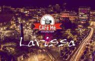 Με νέο κατάστημα συνεχίζεται η ανάπτυξη της CAFe Me!