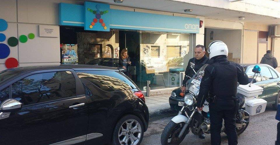 Ένοπλη ληστεία σε πρακτορείο ΟΠΑΠ της Λάρισας