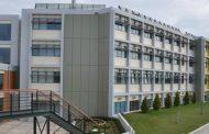 Έρχεται την Πέμπτη ο Γαβρόβλου για να... τελειώνει με το νέο Πανεπιστήμιο Θεσσαλίας