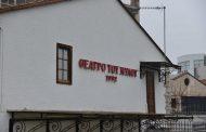 Θέατρο του Μύλου: