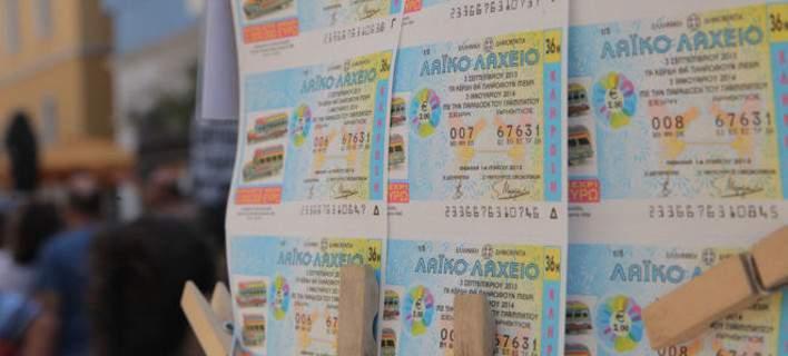 Το Λαϊκό Λαχείο έδωσε 100.000 ευρώ στα Φάρσαλα!