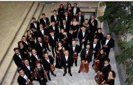 «Το Δέντρο» από τη Συμφωνική Ορχήστρα Λάρισας