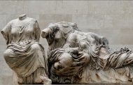 30 ευρωβουλευτές ζητούν την επιστροφή των Γλυπτών του Παρθενώνα στην Ελλάδα