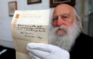 Ένα σημείωμα με οδηγίες για την επίτευξη της ευτυχίας που έγραψε ο Αϊνστάιν, πωλήθηκε έναντι 1,56 εκατ. δολαριών