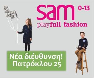 sam0-13