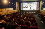 Victoria Cinemas: Πρόγραμμα προβολών