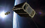 Ο επόμενος «μίνι» δορυφόρος του ΕΟΔ θα μπορεί να αλλάζει τροχιά χάρη σε κινητήρα βουτανίου