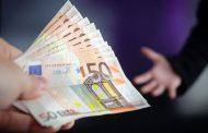 Πώς θα αποταμιεύσετε περίπου 1.500 ευρώ μέσα στο 2018 χωρίς να στερηθείτε τίποτα