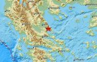 Σεισμός 4 Ρίχτερ τη νύχτα στο Βόλο - Aισθητός και στη Λάρισα