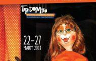 4o Φεστιβάλ Κουκλοθεάτρου Λάρισας 2018 Στο Μύλο του Παππά