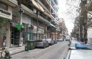 Προσωρινές κυκλοφοριακές ρυθμίσεις στην οδό Υψηλάντου