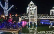 Πρόσκληση ακρόασης για το Πάρκο των Ευχών την ερχόμενη Παρασκευή