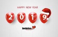 Ευτυχισμένο το 2019...!
