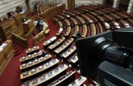Ποιοί εκλέγονται βουλευτές στο N. Λάρισας